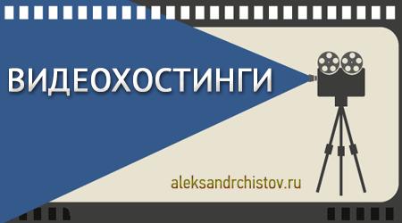 videohostingi